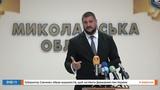 НикВести Савченко и чиновники поют гимн Украины