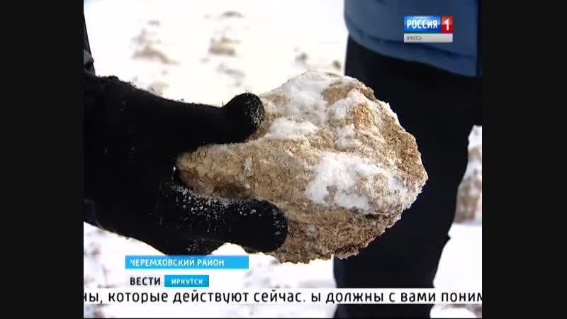40 полигонов ТБО планируют построить в Иркутской области в ближайшие 10 лет