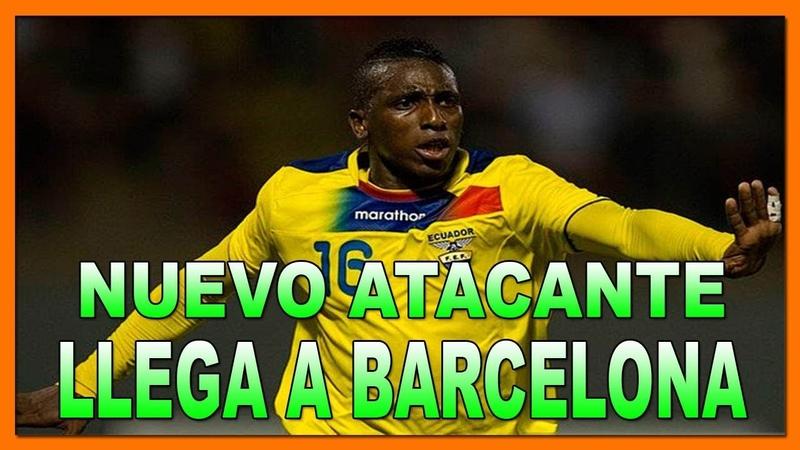 ⚽ Nuevo Delantero【EN BARCELONA SC】▷ 2 Nuevos Jugadores, Entrenaran Con Las Reservas 👈