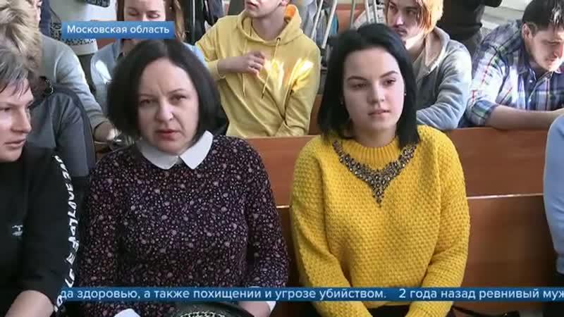 Суд в Подмосковье вынес приговор Дмитрию Грачеву, отрубившему жене кисти рук