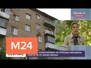 Почему никто не отреагировал на просьбы женщины спасти ее от мужа-тирана - Москва 24