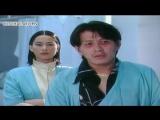 (на тайском) 22 серия Лебедь против дракона (2000 год)
