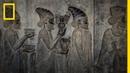 IV тыс до н э 539 г н э Древняя Месопотамия