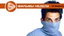 Фильмы с Кристина Оффли список фильмы с участием Кристина Оффли