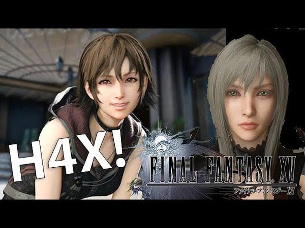 Playing as Iris and Aranea! - FFXV Windows Edition Debug [EN/日本語] Part 1