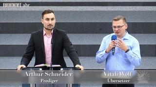FECG Lahr - Arthur Schneider