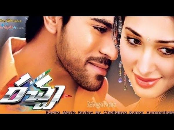 9 Индиский фильм Пари на любовь | Racha 2012 | Индия фильм