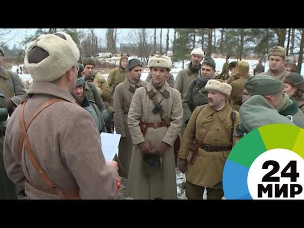 Забытый подвиг реконструкторы воссоздали битву на Невском пятачке - МИР 24