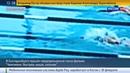 Новости на Россия 24 Чемпионы быстрее выше сильнее фильм про лучших из лучших