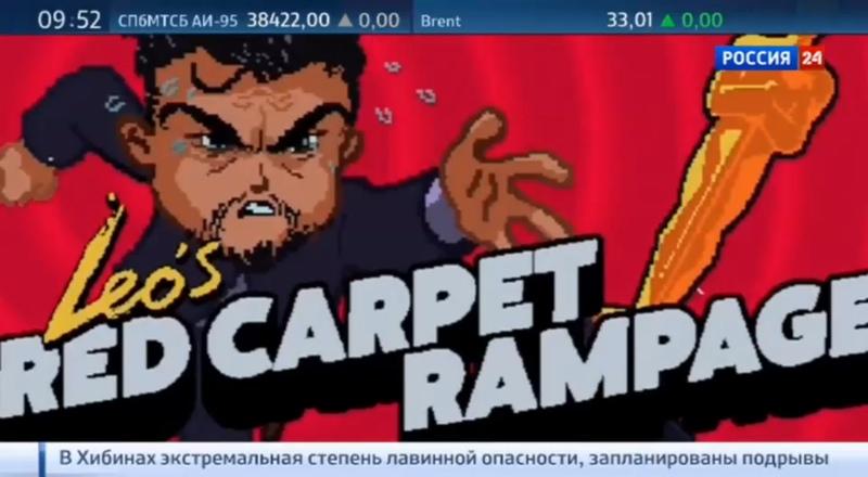 Новости на Россия 24 • Побегать за Оскаром в обличии ДиКаприо теперь могут все желающие