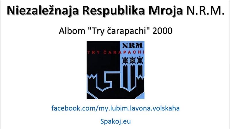 N.R.M. Albom Try čarapachi 2000 Альбом Тры чарапахі Вольскі Volski - Spakoj.eu - Spakoj.eu