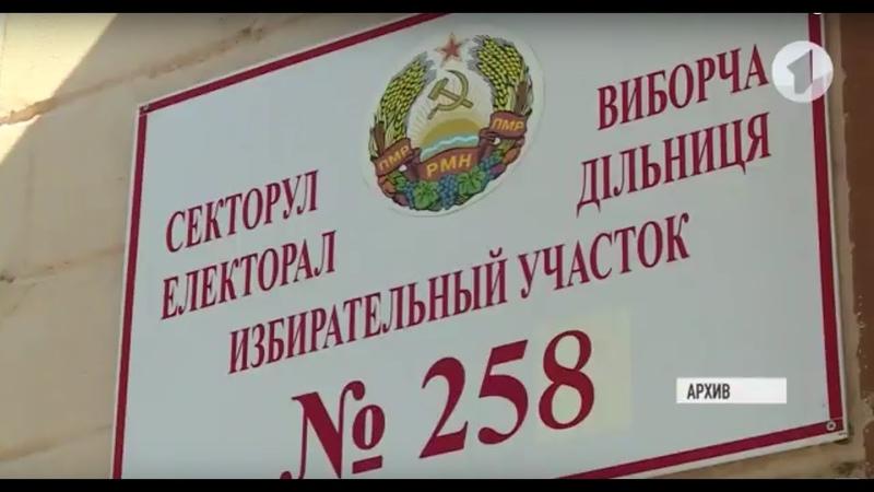 Довыборы в местные советы Скоро смотреть онлайн без регистрации