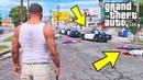 КУДА УЕЗЖАЕТ ПОЛИЦИЯ В ГТА 5? (GTA 5)