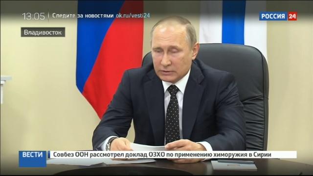 Новости на Россия 24 • Путин напутствовал приморских нахимовцев