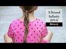 3 Strand Infinity (DNA) Braid by Erin Balogh