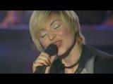 Катя Лель Долетай 2003