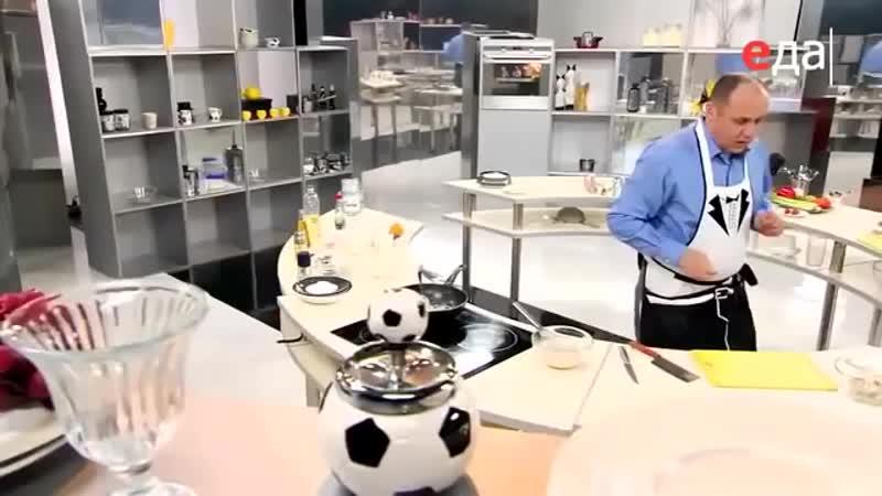 Настоящий горячий шоколад рецепт от шеф повара французская кухня Илья Лазерсон Обед безбрачия mp4