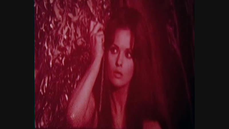 Tarzana sesso selvaggio (1969) Italian Audio