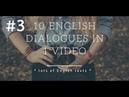 10 English dialogues - lesson 3 | Lots of English Texts