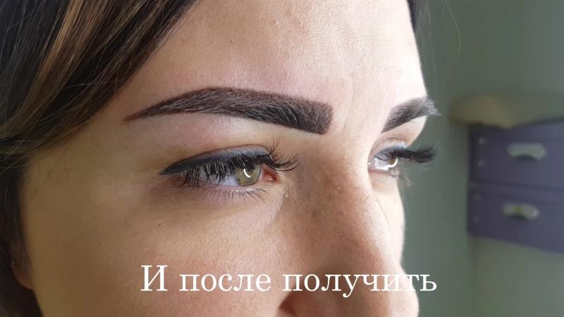 Перекрытие перманентного макияжа бровей. Перекрытие татуажа бровей. Москва Кузьминки Выхино Жулебино Текстильщики