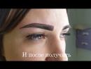 Перекрытие перманентного макияжа бровей Татуаж бровей Москва Кузьминки