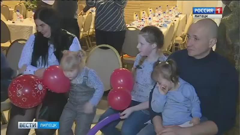 Праздник для детей с синдромом Дауна устроили в Липецке