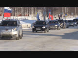 Лангепас принял участников автопробега, посвященного 30-летию вывода советских войск из Афганистана