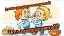 Почему дети ссорятся и дерутся и что предпринять чтобы прекратить ссоры