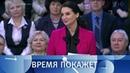 В ожидании Большой пресс конференции Владимира Путина Время покажет Выпуск от 20 12 2018