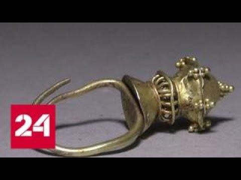 Андрей Мальгин: надеемся, что золото скифов вернется в Крым - Россия 24