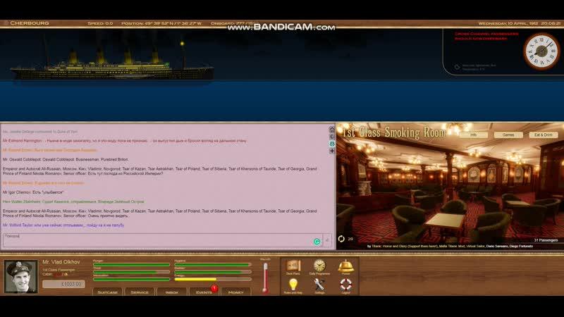 Titanic Voyage 2019 Отправление Титаника из Шербура