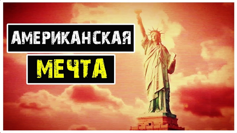 Настоящая Америка бюджетная Американская Мечта на берегу океана Филадельфия → Вашингтон