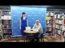 Встреча с детским писателем Александром Ягодкиным и его новой книгой Приключения Барбоса