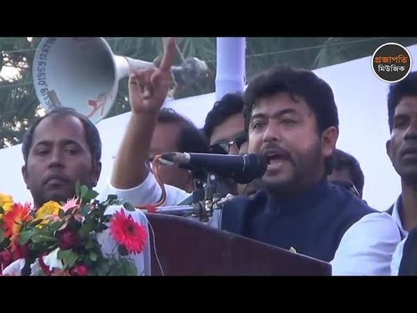 প্রশাসনকে নিক্সনের ধমক! - MP Nixon Chowdhury - bd News - Projapoti Music