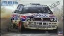 Обзор Lancia Delta HF 16V 1991 Sanremo Rally Hasegawa 1/24 (сборные модели)
