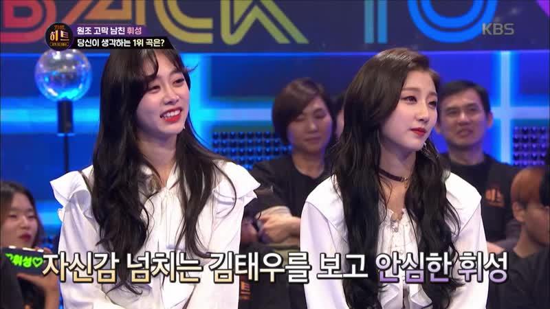 더 히트 - 원조 고막 남친의 김태우 성대모사() ☞넘나 똑같☜ 20190208