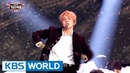 BTS - Class Idea 2016 KBS Song Festival / 2017.01.01