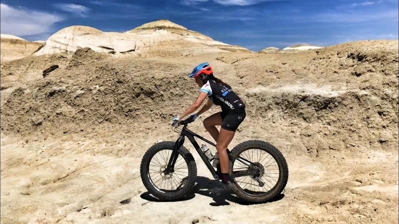 Double Slot Fat Bike Trail