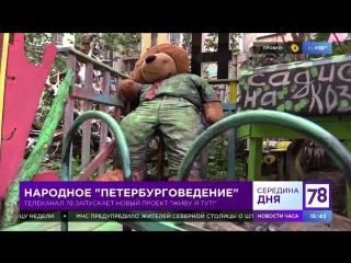 Проект «Живу я тут»: Двор на улице Ленина