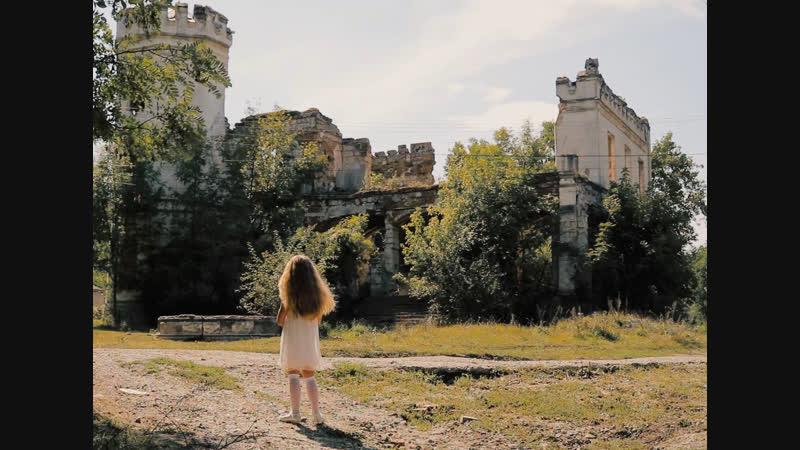 INTRO проект СТРОКА - Алена Армашевская Взгляд в прошлое