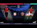 Amateur League Seria C Карпи 2 - 3 Милано Сити. 18 тур