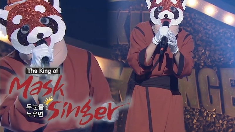 Ha Sung Woon (Wanna One) - Appearance Cover [The King of Mask Singer Ep158]