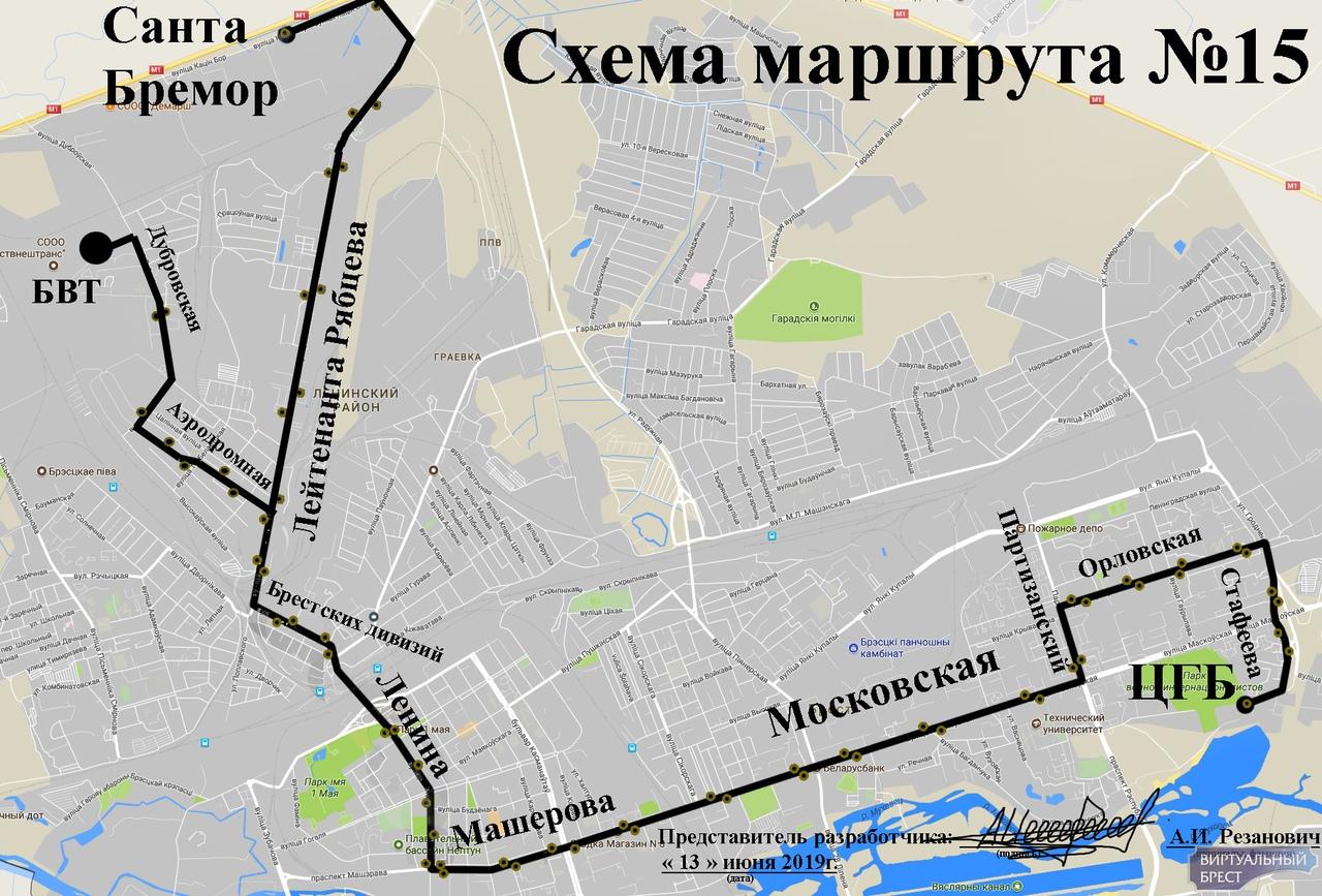 """Закрывается переезд на Дубровке. Смотрите, как будет """"ходить"""" транспорт в это время"""