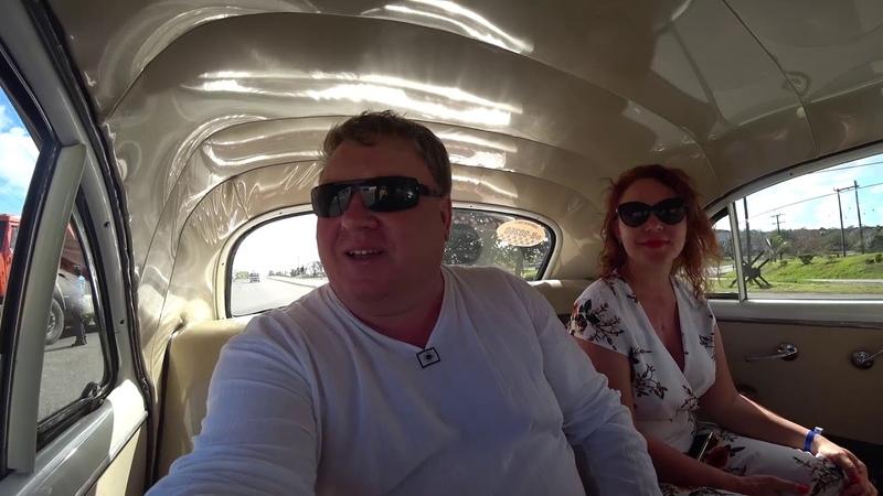 Экскурсия из Варадеро в Гавану \ Excursion from Varadero to the Havana port \ Capitolio \ Часть 3