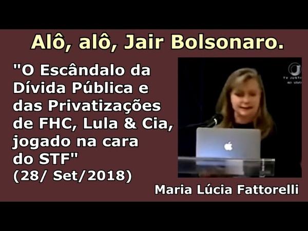 SERGIO MORO - É esse o maior Escândalo de Corrupção do Brasil.