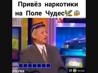 Подарок Леониду Якубовичу