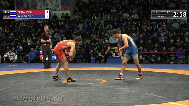 61kg 1/4 Ferzaliev - Takhtarov
