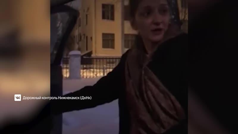 В Казани пьяная девушка устроила жесткий троллинг водителю, который взялся ее подвезти