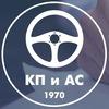 Учебный центр прикладных квалификаций, г. Киров