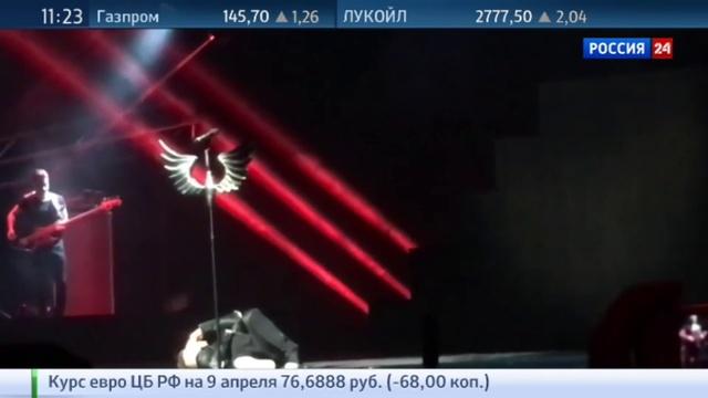 Новости на Россия 24 Концерт Сергея Лазарева перенесен из за обморока певца на сцене